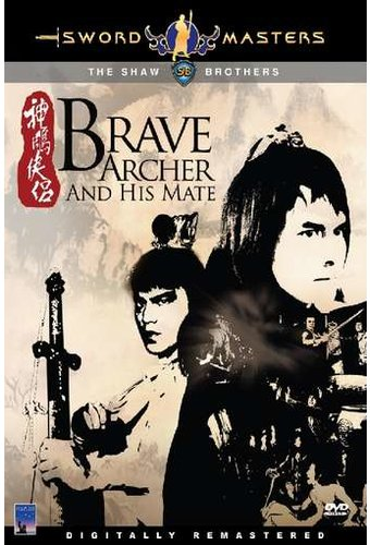 Brave Archer and His Mate