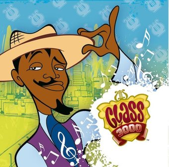 The Class of 3000: Music, Volume 1