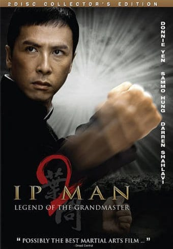 Ip Man 2 (Collector's Edition)