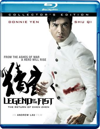 Legend of The Fist: Return of Chen Zhen