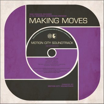 Severance / Major Leagues (Opaque Purple Vinyl)