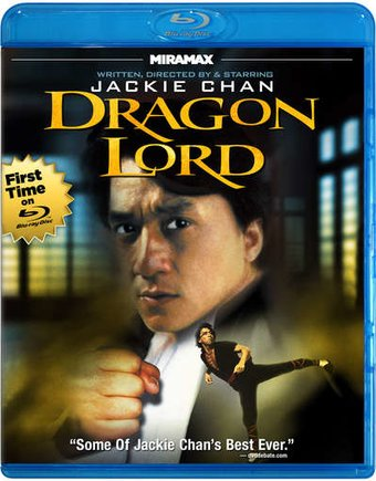 Dragon Lord (Blu-ray)