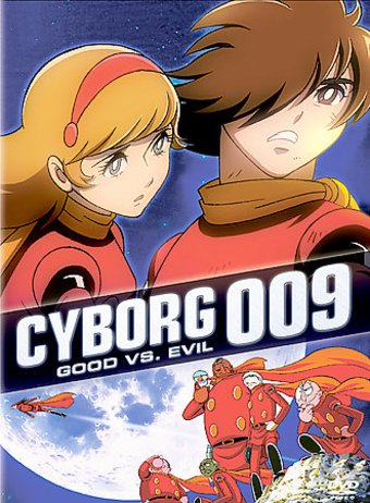 Cyborg 009 - Good Vs. Evil