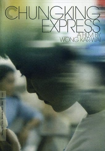 Chungking Express (Criterion Collection, 2-DVD)