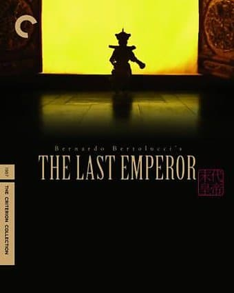 The Last Emperor (Blu-ray, Criterion Collection)