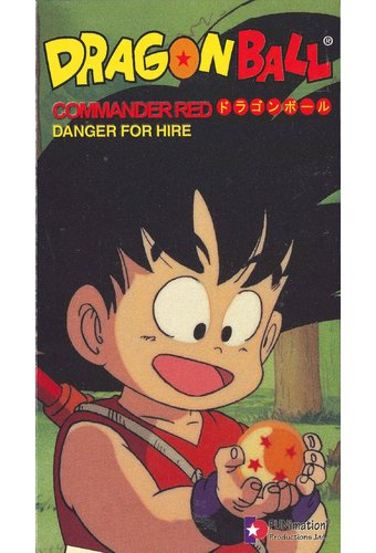 Dragon Ball: Commander Red, Danger for Hire