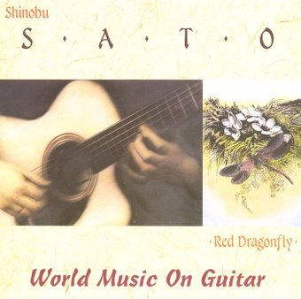 Red Dragonfly: World Music on Guitar