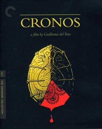 Cronos (Blu-ray, Criterion Collection)
