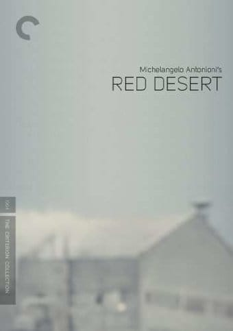Il Deserto Rosso (Criterion Collection)