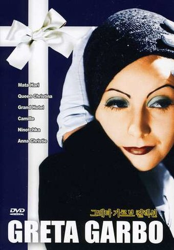 Greta Garbo Collection [Import] (6-DVD)