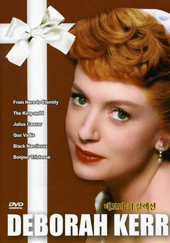 Deborah Kerr Collection [Import] (6-DVD)
