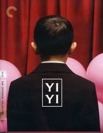 Yi Yi (Blu-ray, Criterion Collection)