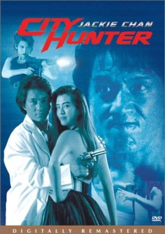 City Hunter (Hong Kong Legends)