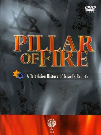 Pillar of Fire (3-DVD Box Set)