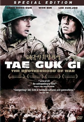 Tae Guk Gi: The Brotherhood of War (2-DVD,