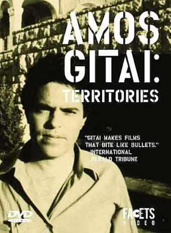 Amos Gitai: Territories 3 Pack (3-DVD)