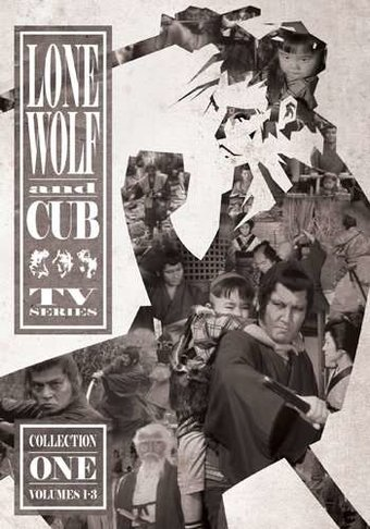 Lone Wolf and Cub: TV Series - Collection 1