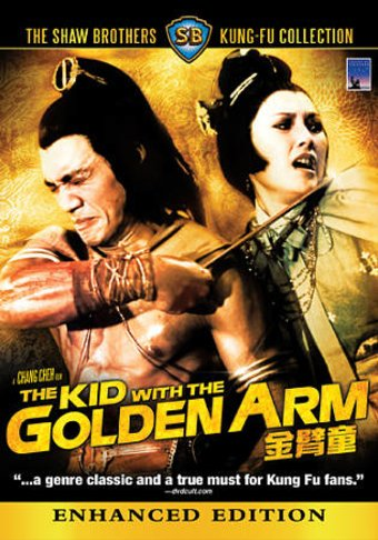 The Kid With The Golden Arm (Widescreen) (Shaw