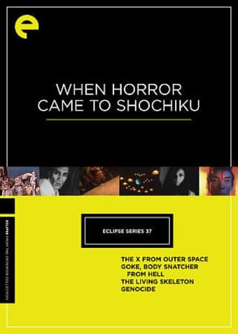 When Horror Came to Shochiku (4-DVD)
