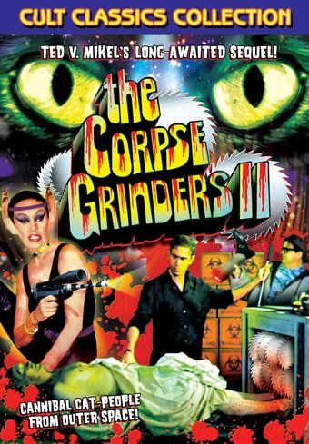 "The Corpse Grinders II - 11"" x 17"" Poster"