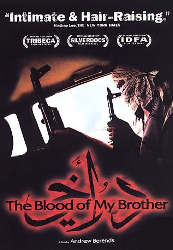 The Blood of My Brother