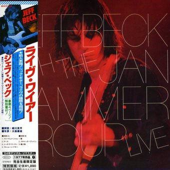 Live With the Jan Hammer Group [Import]