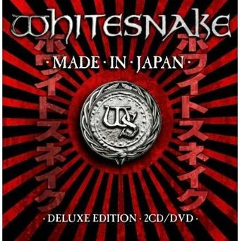 Made In Japan (Live) (2-CD + DVD)