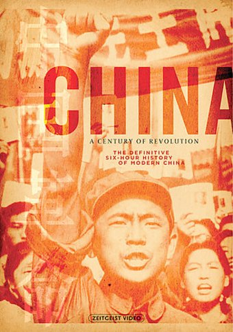 China: A Century of Revolution - Box Set (3-DVD)