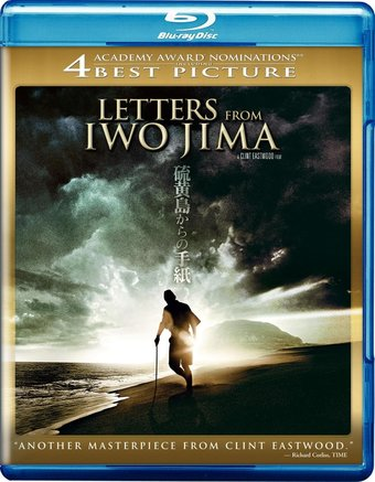 Letters from Iwo Jima (Blu-ray)