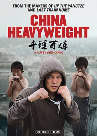 Boxing - China Heavyweight