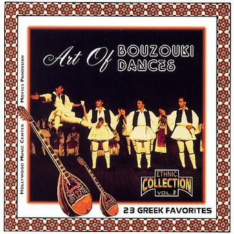 Art of Bouzouki Dances