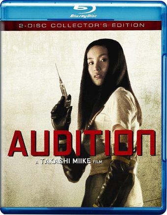 Audition (Blu-ray, Collector's Edition)