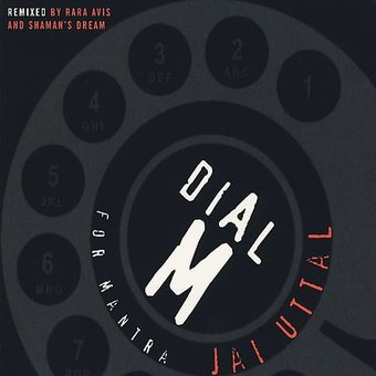 Dial M For Mantra