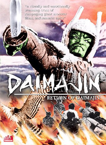 Daimajin: Return of Daimajin (Japanese with
