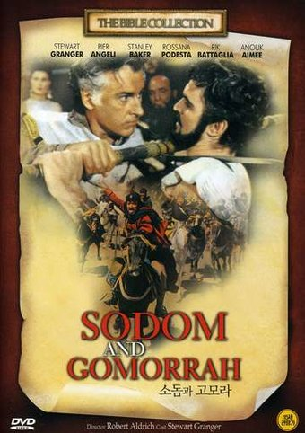Sodom and Gomorrah [Import]