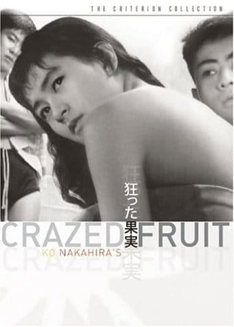 Crazed Fruit (Special Edition)
