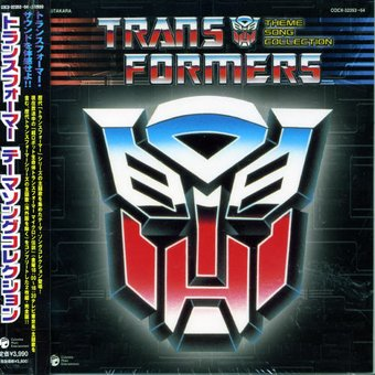 Transformer Super Best Song Collection