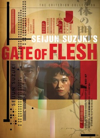 Gate of Flesh (Criterion Collection)