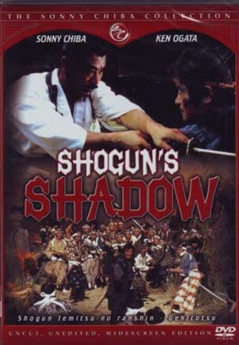 Shogun's Shadow (Widescreen) (Japanese, Subtitled