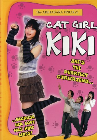 Akihabara Trilogy: Cat Girl Kiki (Japanese with