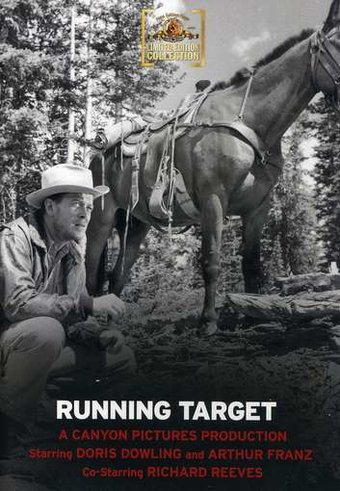 Running Target (Full Screen)
