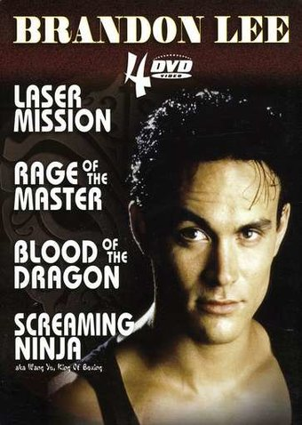 Laser Mission / Rage of the Master / Blood of the