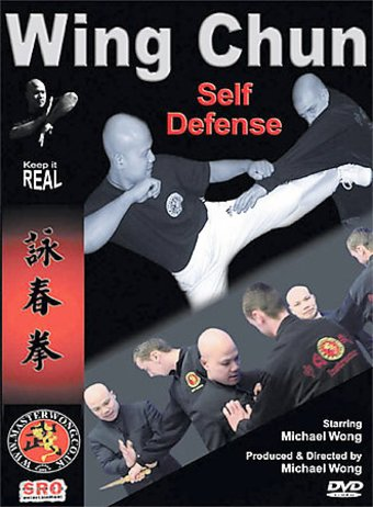 Wing Chun: Self Defense