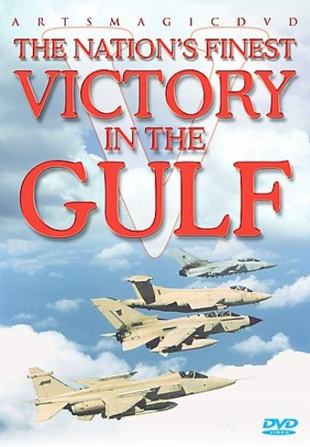 Gulf War - Victory in the Gulf: The Nation's