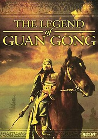 The Legend of Guan Gong (6-DVD)