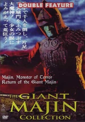 The Giant Majin Collection: Majin, Monster of