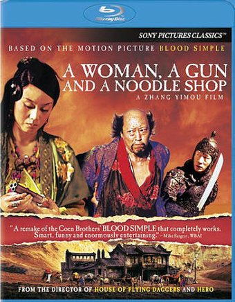 A Woman, a Gun and a Noodle Shop (Blu-ray)