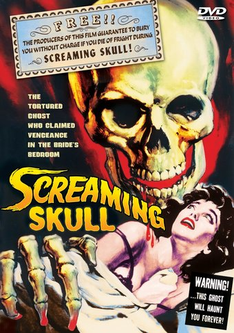 "Screaming Skull - 11"" x 17"" Poster"
