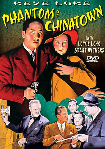 "Mr. Wong - Phantom of Chinatown - 11"" x 17"" Poster"