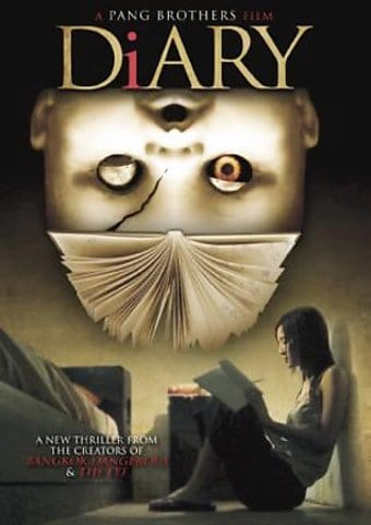 The Diary